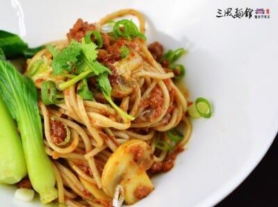 三風麵館-蘑菇辣肉醬紅薏仁麵食譜