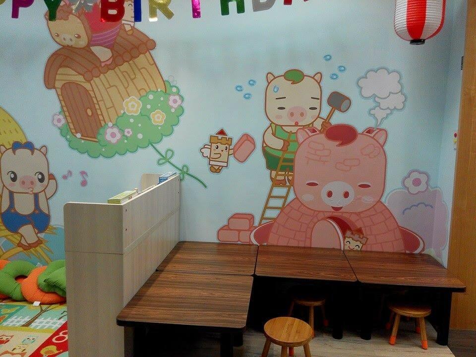 媽咪與小朋友的Playground!天馬行空親子城堡✕三風麵館碰出幸福溫暖的火花⋯⋯Y(^_^)Y - 6