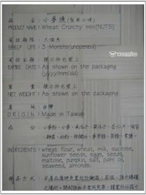 嚕呷嚕涮嘴ㄟ台灣小麥燒 + 香蕉也能巧妙入麵的 ✿✿ 三風麵館 ✿✿(上) - 6