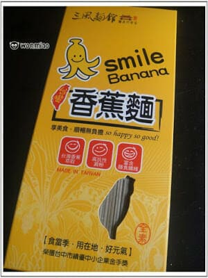 嚕呷嚕涮嘴ㄟ台灣小麥燒 + 香蕉也能巧妙入麵的 ✿✿ 三風麵館 ✿✿(下) - 1