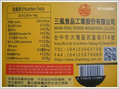 嚕呷嚕涮嘴ㄟ台灣小麥燒 + 香蕉也能巧妙入麵的 ✿✿ 三風麵館 ✿✿(下) - 3