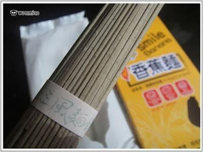 嚕呷嚕涮嘴ㄟ台灣小麥燒 + 香蕉也能巧妙入麵的 ✿✿ 三風麵館 ✿✿(下) - 4