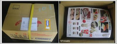 嚕呷嚕涮嘴ㄟ台灣小麥燒 + 香蕉也能巧妙入麵的 ✿✿ 三風麵館 ✿✿(上) - 2