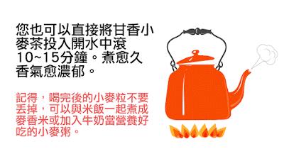 【美食】宅配。《三風麵館》藍藻麵、百福友白髮素麵、甘香小麥茶(上) - 9