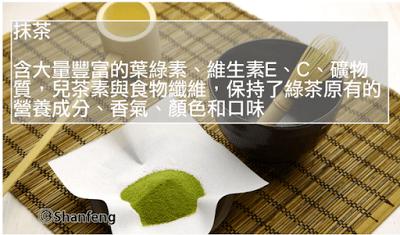 春天抹茶季就是要吃抹茶麵!身為抹茶控的你還沒吃過抹茶麵嗎? - 3