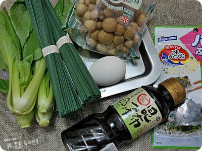 【懶人料理】夏日的涼麵季。藍藻麵&西施麵三風麵館麵食的專家輕鬆做涼麵(上) - 5