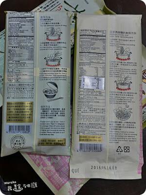 【懶人料理】夏日的涼麵季。藍藻麵&西施麵三風麵館麵食的專家輕鬆做涼麵(上) - 3