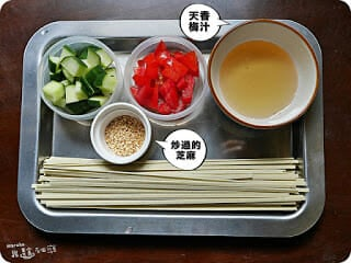 【懶人料理】夏日的涼麵季。藍藻麵&西施麵三風麵館麵食的專家輕鬆做涼麵(下) - 6