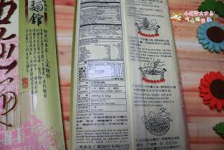 三風麵館,藥燉四物排骨養生藍藻麵,配上清爽的日式醬西施麵,夏天也要吃補(下) - 2