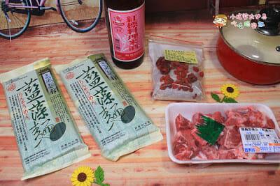 三風麵館,藥燉四物排骨養生藍藻麵,配上清爽的日式醬西施麵,夏天也要吃補(上) - 6