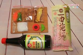三風麵館,藥燉四物排骨養生藍藻麵,配上清爽的日式醬西施麵,夏天也要吃補(下) - 3