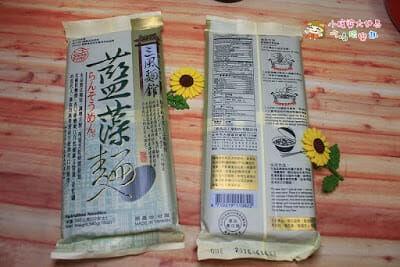 三風麵館,藥燉四物排骨養生藍藻麵,配上清爽的日式醬西施麵,夏天也要吃補(上) - 3