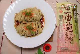 三風麵館,藥燉四物排骨養生藍藻麵,配上清爽的日式醬西施麵,夏天也要吃補(下) - 7