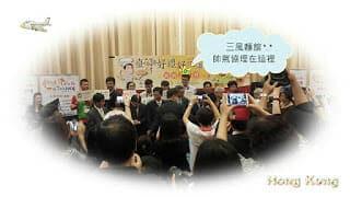 台中美食登港行銷 可望創造400萬元營業額 媒合5千萬商機 - 3