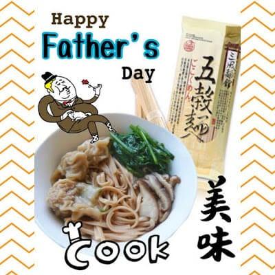 父親節活動-《我的爸爸是大廚》 - 1