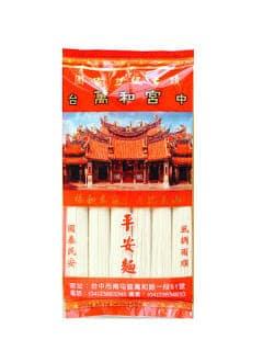 台灣中秋節習俗 - 2