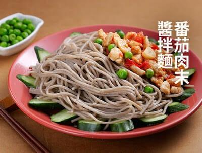 【三風麵館與楊桃美食網】行銷合作-健康的食材照顧全家的身體 - 4