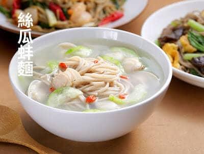 【三風麵館與楊桃美食網】行銷合作-健康的食材照顧全家的身體 - 3