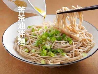 【三風麵館與楊桃美食網】行銷合作-健康的食材照顧全家的身體 - 5