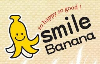 產學攜手孕育臺灣「香蕉麵」 到「台灣好麵微打樣中心」的發展 - 2