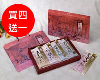 ◤年節禮盒◢三風麵館2016年節禮盒限時預購優惠中 - 7