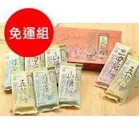 ◤年節禮盒◢三風麵館2016年節禮盒限時預購優惠中 - 4