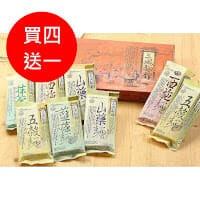 ◤年節禮盒◢三風麵館2016年節禮盒限時預購優惠中 - 6
