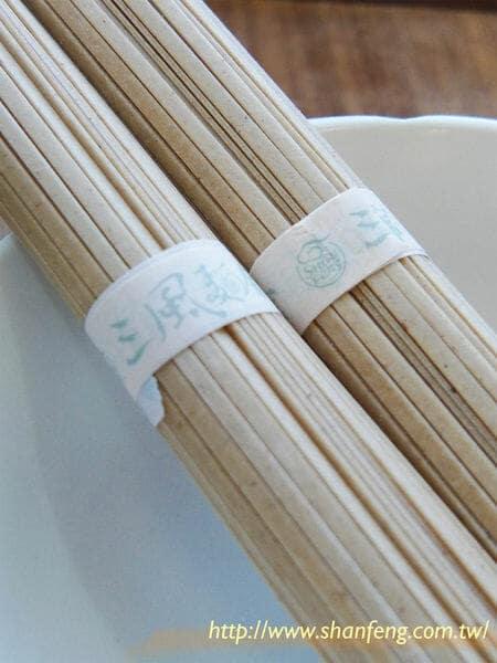三風麵館-茄汁肉燥焗烤五穀麵3