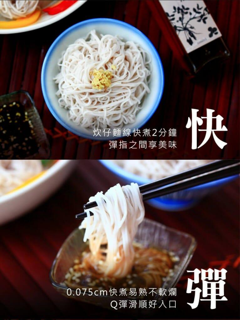 台灣好食材紫山藥x傳統好味道麵線 - 7