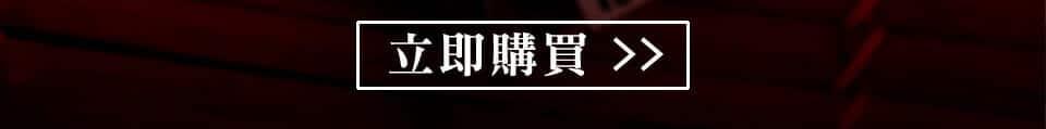 台灣好食材紫山藥x傳統好味道麵線 - 9